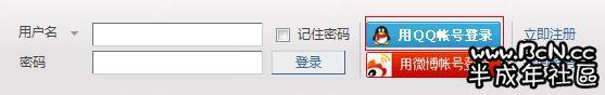 360安全浏览器截图4929600.jpg