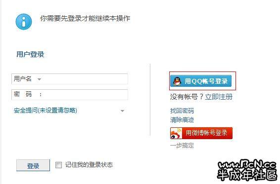 360安全浏览器截图4947368.jpg