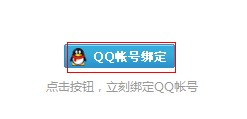 QQ截图20110428204740.jpg